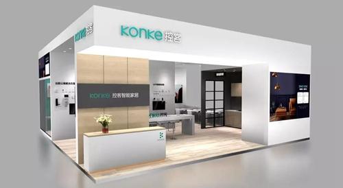 konke2018070601
