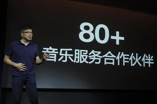 Sonos大中华区战略合作和线下销售负责人张维明