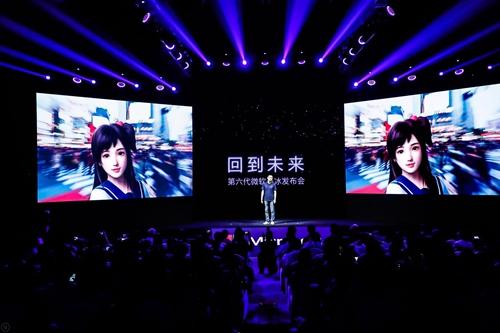 xiaobing2018072701