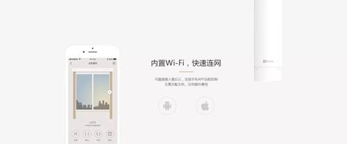 yinshi2018072704