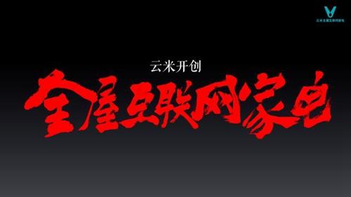 yunmi201807132