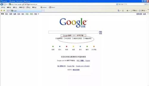 google2018080707