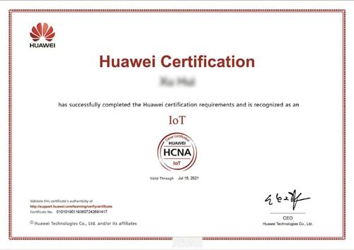 huawei2018080907