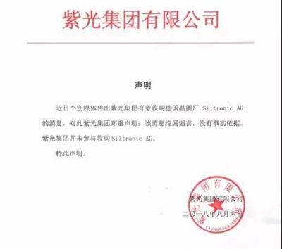 ziguang2018080701